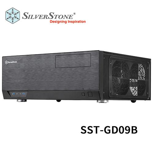 SilverStone 銀欣 SST-GD09 B 橫躺式 HTPC 電腦機殼