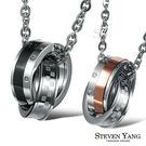 情侶對鍊STEVEN YANG西德鋼飾「環繞愛情」單個價格*情人節禮