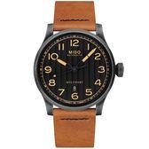 【僾瑪精品】MIDO 美度 MULTIFORT 先鋒系列 Horween特別版機械錶-M0326073605099