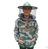 防蜂服透氣專用蜜蜂防護服半身防蜂服防蜂帽養蜜蜂