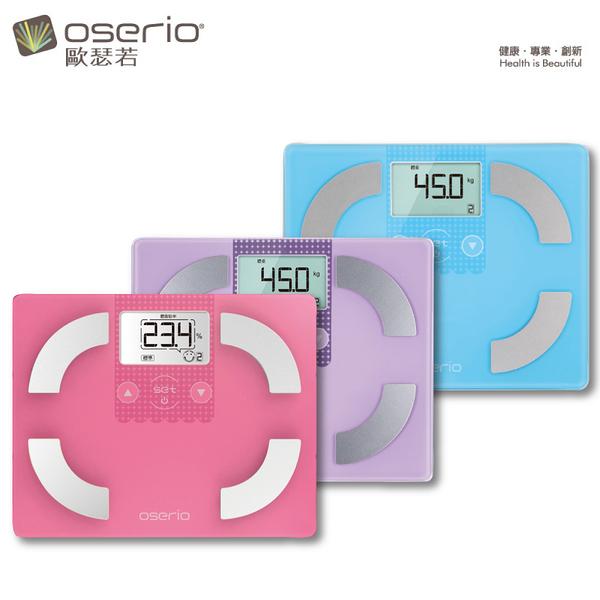 歐瑟若Oserio 數位彩色精靈體脂計 FSC-341