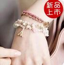 ►多元素埃菲爾鐵塔珍珠復古手鐲 韓國韓版飾品 多層手鏈【B3035】