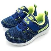 《7+1童鞋》2-J829T-399  編織造型  休閒運動鞋  4255  藍色