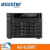 ASUSTOR華芸 AS-6208T 8Bay網路儲存伺服器