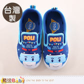 男童鞋 台灣製POLI波力正版帆布鞋 魔法Baby