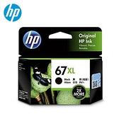 【HP 惠普】3YM57AA No.67XL 黑色墨水匣(大容量)