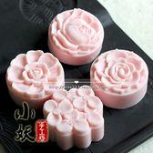 75g原創H046牡丹桃山月餅模具冰皮月餅冰淇淋綠豆糕手工皂硅膠模 igo 薔薇時尚