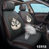 新款夏季汽車坐墊 冰涼車墊卡通座墊可愛冰絲透氣四季通用車座墊套 zh3628【宅男時代城】
