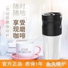 研磨機 小米咖啡機研磨一體LAVIDA唯地便攜電動咖啡豆磨豆機一人用咖啡機 韓菲兒