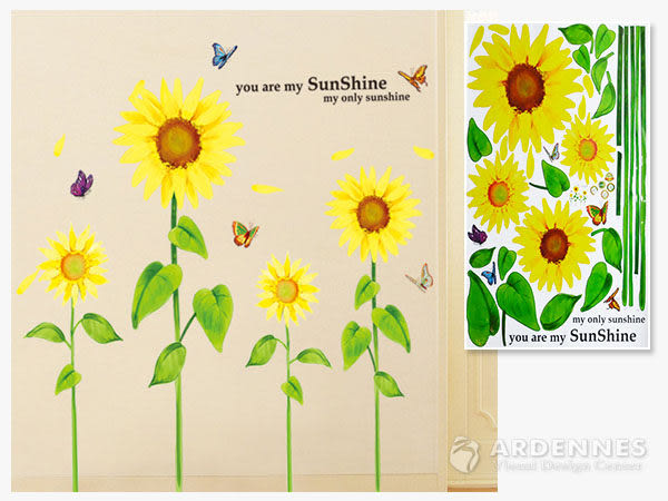 【ARDENNES】創意組合DIY壁貼/牆貼/兒童教室佈置/可重複貼 向日葵