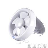 正野APC15G玻璃窗式排氣扇衛生間圓形6寸換氣扇廚房排風扇抽風  自由角落