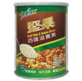 健康時代 堅果百匯滋養素(無糖) 900g/罐