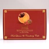 奇美紅藜蔓越莓酥禮盒 10粒入(有效期限:2020.12.31)