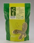 清淨生活 有機綠豆 400g/包