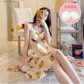 睡裙女夏季純棉性感帶胸墊吊帶裙學生可愛夏天薄款寬鬆洋裝睡衣 滿天星