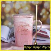 馬克杯-簡約十二星座馬克杯家用辦公咖啡杯陶瓷水杯