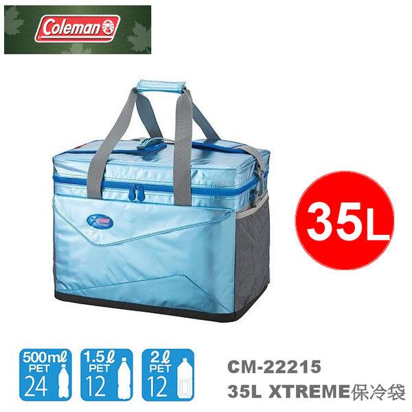【速捷戶外】美國Coleman CM-22215 Xtreme 35L極冷保冷袋/保冰袋 釣魚行動冰箱/摺疊保冰袋/收納冰桶