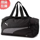 【現貨】PUMA FUNDAMENTALS 旅行袋 側背 健身 雙拉鍊 隔層 黑【運動世界】07728901