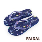 Paidal 星空炫彩足弓夾腳涼拖鞋-葡萄紫