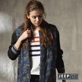 【JEEP】女裝長版棒球外套 (迷彩藍)