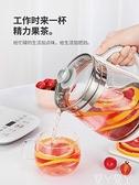 養生壺辦公室小型全自動加厚玻璃養身花茶壺家用多功能煮茶器220V