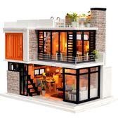 DIY小屋手工拼裝小房子模型禮品【奇趣小屋】