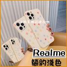 直邊卡通殼|Realme7 X7 Pro Realme8 RealmeGT Realme XT 側邊花朵 手機殼 線條卡通 可愛保護套 軟殼