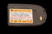 CALLS/其他廠牌 防爆高容量 手機電池 1100mah G-PLUS ES805 黑