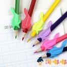 5個起 握筆器兒童小學生鉛筆矯正握姿寫字姿勢握筆神器【淘嘟嘟】