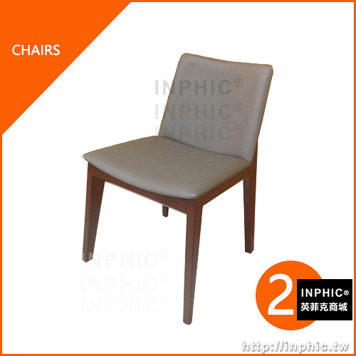 INPHIC-餐椅 ORDER-歐德餐椅/休閒椅/2入裝_uMU1