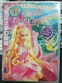 挖寶二手片-B05-正版DVD-動畫【芭比之夢幻仙境】-國英語發音(直購價)