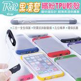 【清倉】SONY Z3 韓國Roar超薄繽紛TPU果凍殼 索尼 Xperia L55T 電鍍磨砂矽膠軟殼保護殼 手機套