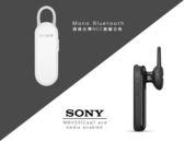 【神腦公司貨】索尼 SONY 原廠藍芽耳機 MBH20 支援A2DP 一對二台手機 單聲道 藍芽藍牙通話無線耳機