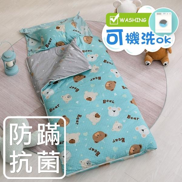 鴻宇 兒童睡袋 防蟎抗菌 可機洗被胎 精梳棉 麻吉熊藍 美國棉 台灣製2216