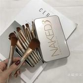 12支化妝刷鐵盒套裝 初學者全套專業彩妝美妝修容工具套刷子促銷大降價!