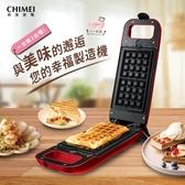CHIMEI奇美 三合一多功能翻轉鬆餅機(附3烤盤)-聖誕紅 HP-07AT0B-R
