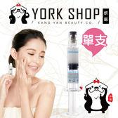 即期促銷|原廠正版 藝人推薦 水感肌精華安瓶 塗抹式 (水光劑) (1支) 【妍選】