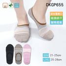 《DKGP655》細紋排汗襪套 超包覆襪...