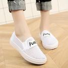 夏季新款老北京布鞋女鞋透氣網面小白鞋平底防滑休閒鞋學生女網鞋 印象家品