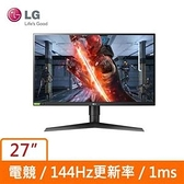 LG 樂金 27型 IPS 2K 144Hz 低藍光不閃屏 電競螢幕顯示器 27GL850-B