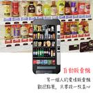 [機殼喵喵] 華碩 asus ZenFone go ZB500KL X00ADA 手機殼 軟殼 保護套 自動販賣機