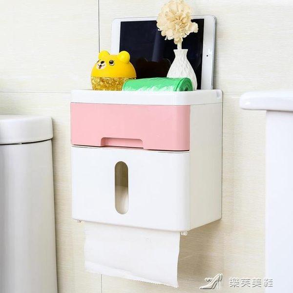手紙盒衛生間廁所紙巾盒免打孔卷紙筒抽紙廁紙盒防水衛生紙置物架 樂芙美鞋