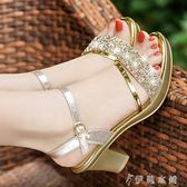 中跟鞋 女士涼鞋女中跟真皮粗跟魚嘴鞋小清新高跟鞋百搭女鞋 伊鞋本鋪