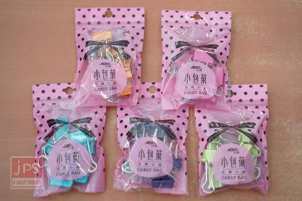 ABEL 19mm 菓色 長尾夾 (9入)