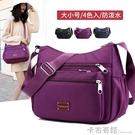 新款包包中老年媽媽包牛津布帆布包大容量單肩包斜挎包女包包 聖誕節全館免運