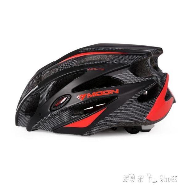自行車騎行頭盔眼鏡一體成型山地公路車磁吸頭盔男女騎行裝備 「潔思米」