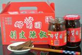 『好醬園』花蓮剝皮辣椒–茶油口味3瓶禮盒裝 [花蓮好吃的剝皮辣椒值得你品嚐]