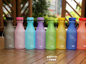 【TT481】韓國摔不破汽水瓶 隨身杯 水瓶 水杯 霧面水壺 550ml My Bottle 隨身瓶 環保 1