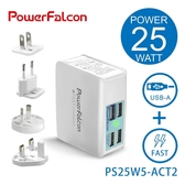 PowerFalcon 25W USB-A 4孔快速充電器 PS25W5-ACT2