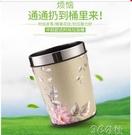 垃圾桶 歐式垃圾桶家用客廳臥室可愛廁所無蓋廚房衛生間小大號創意拉圾筒 3C公社YYP